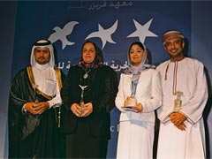 Representatives from Qatar, Lebanon and Oman, who shared the Sound Money Award, gather for a group photo.